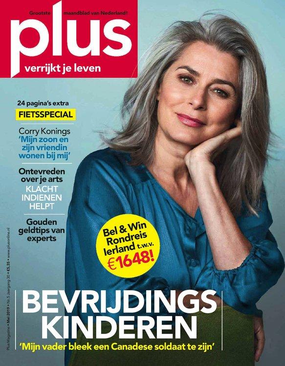 Plus_Magazine (1)